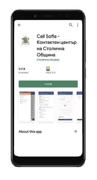 Call-Sofia-App-transparent-02