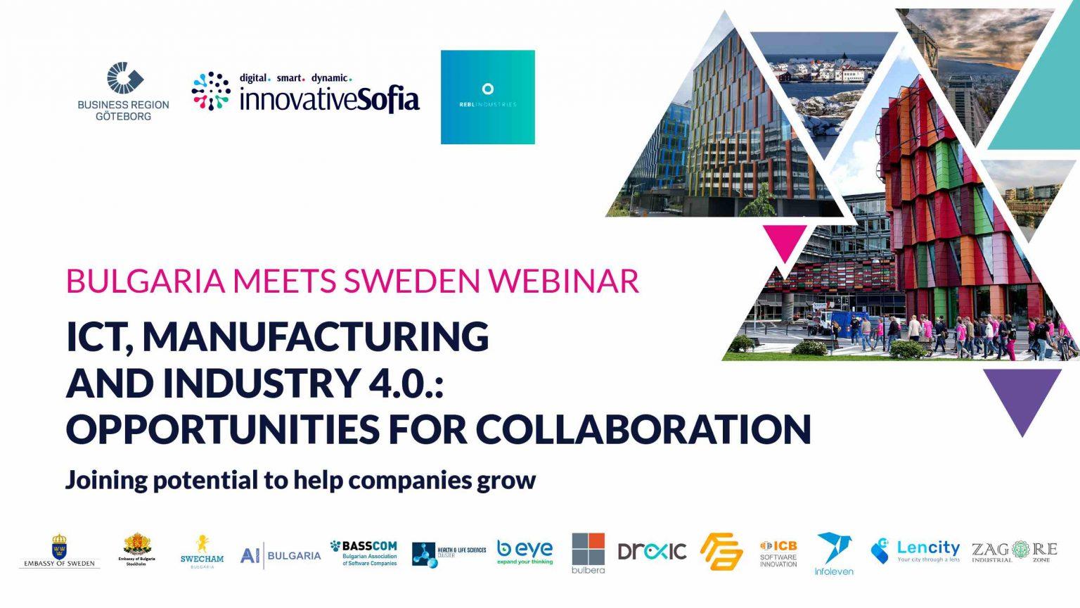 Bulgaria-Meets-Sweden-Goteborg-Sofia-2020