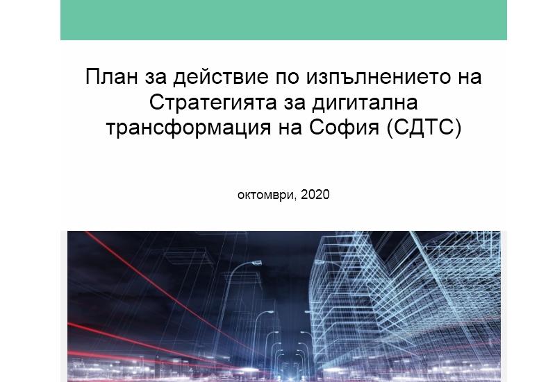 cta-image