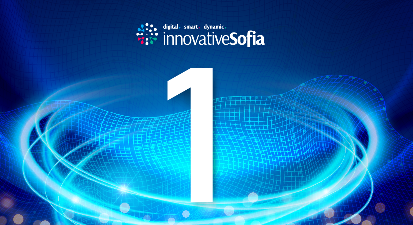 Innovative-Sofia-Year-in-Review-4