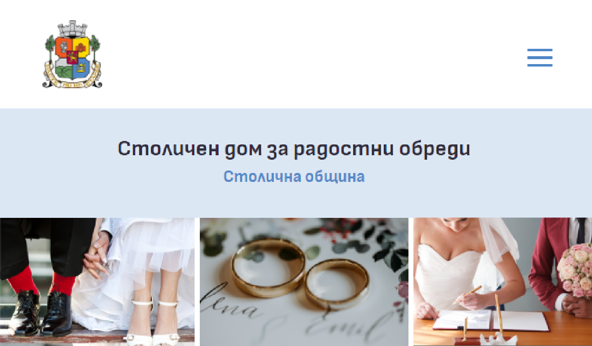 Online-Marriage-Booking-01