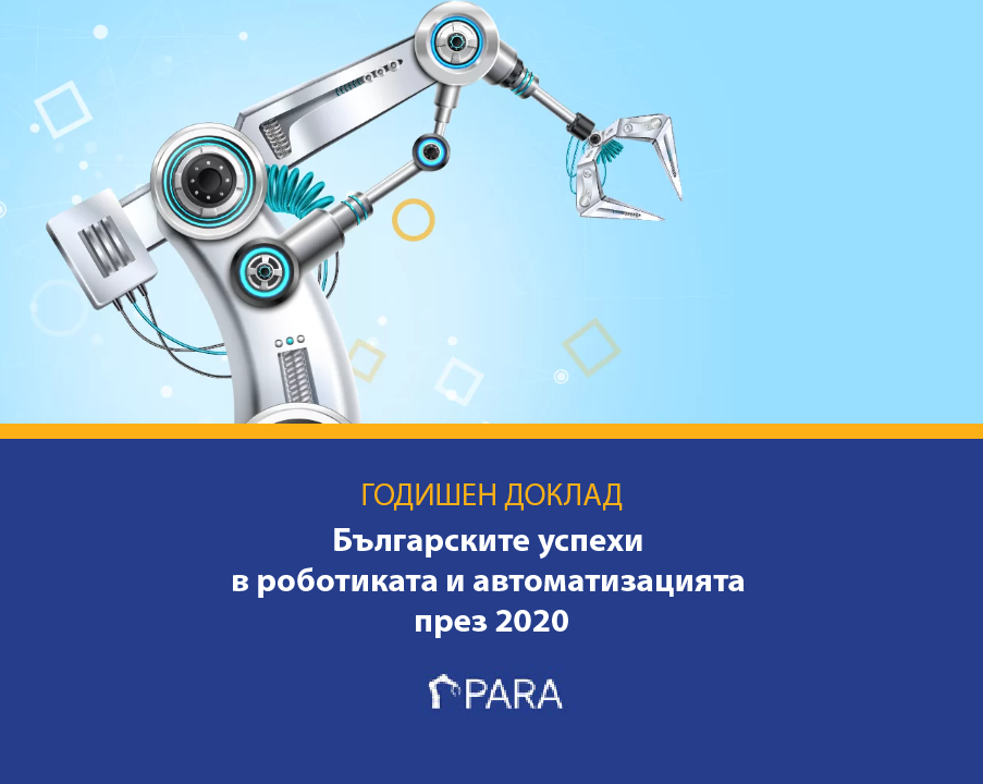 PARA-Report-2020