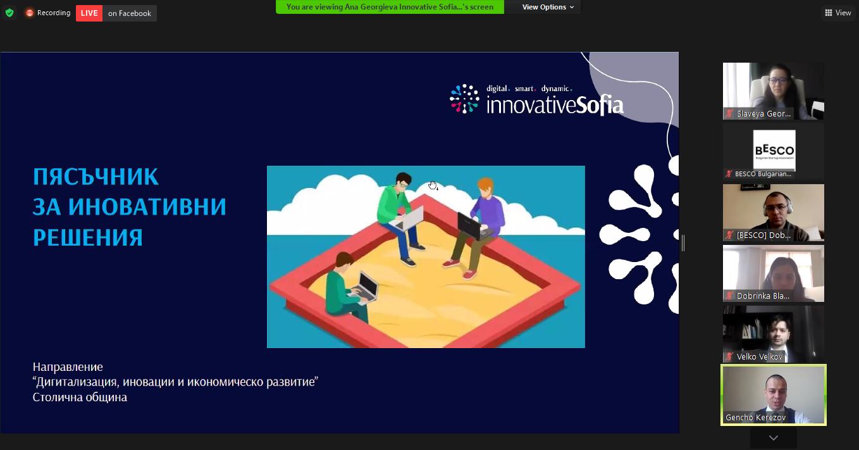 Sandbox Innovative Ideas Innovative Sofia BESCO-2