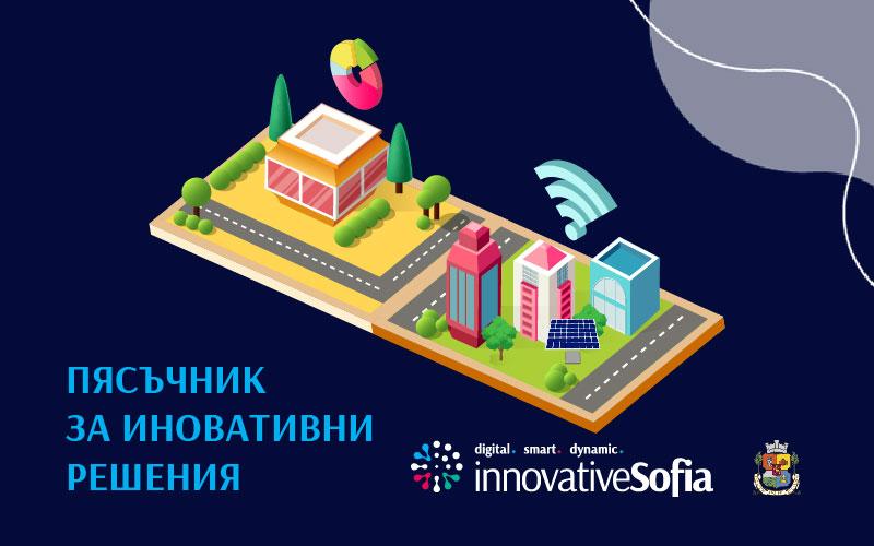 Pilots-Sandbox-Innovative-Sofia-Sofia-Municipality-2-02