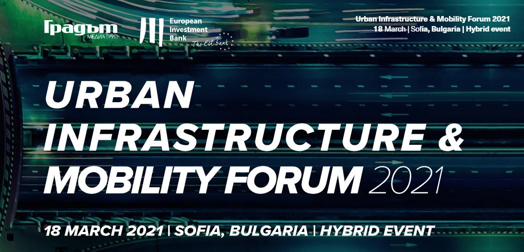 UrbanInfrastructure2021